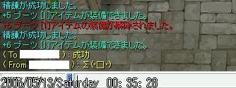 a0044818_055301.jpg