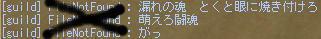 c0010430_2403333.jpg