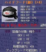 a0068030_1635688.jpg
