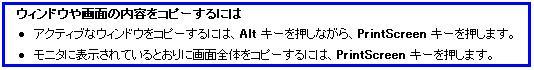 e0078334_133539.jpg