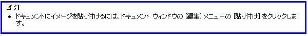 e0078334_1425321.jpg