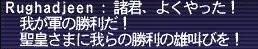a0030763_053202.jpg