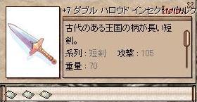 e0093686_114329.jpg