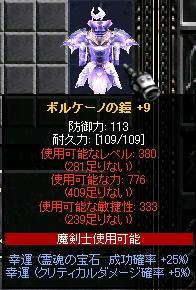 a0052536_12185471.jpg