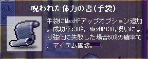 c0030580_1503651.jpg