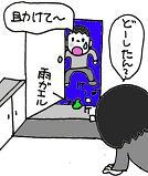 a0024488_8494763.jpg