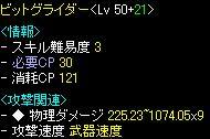 e0026344_757119.jpg