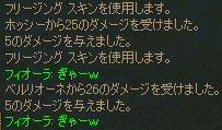 c0056384_12475285.jpg
