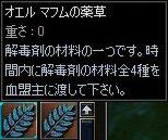 c0056384_14295463.jpg