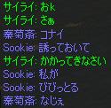 c0017886_11581921.jpg