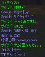c0017886_1225584.jpg
