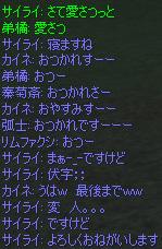 c0017886_1228864.jpg