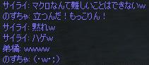c0017886_17205234.jpg