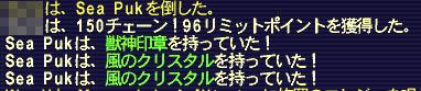 c0064698_2025506.jpg