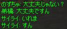 c0017886_135958100.jpg