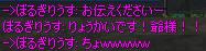 c0017886_14155781.jpg
