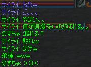 c0017886_1465890.jpg