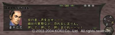 c0013113_1722498.jpg