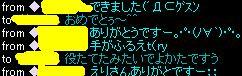 e0026344_5515659.jpg