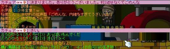e0078866_553994.jpg