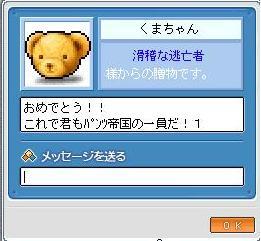 a0044572_18325880.jpg