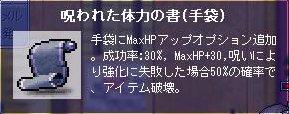 c0030580_14133845.jpg