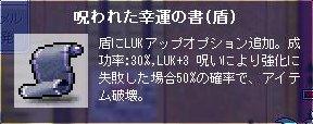 c0030580_1414589.jpg