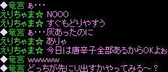 e0026344_4493739.jpg