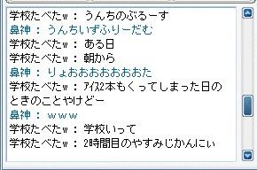 a0041961_05581.jpg