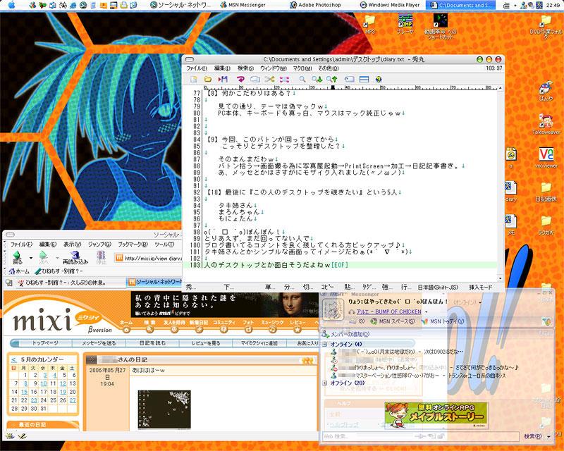 c0048190_230366.jpg