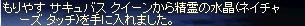 e0029224_251575.jpg