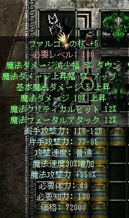e0094944_393744.jpg