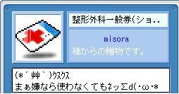 c0006671_1929197.jpg