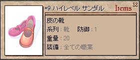 e0084137_14395481.jpg