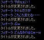 c0056384_15135974.jpg