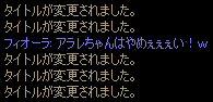 c0056384_15141625.jpg