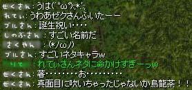 e0074887_610169.jpg