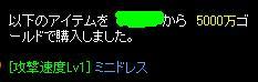 e0026344_75794.jpg