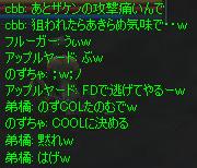c0017886_1543272.jpg