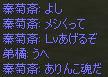 c0017886_1662670.jpg