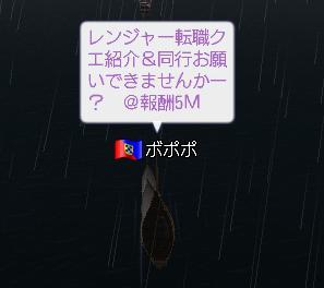 a0054429_049012.jpg
