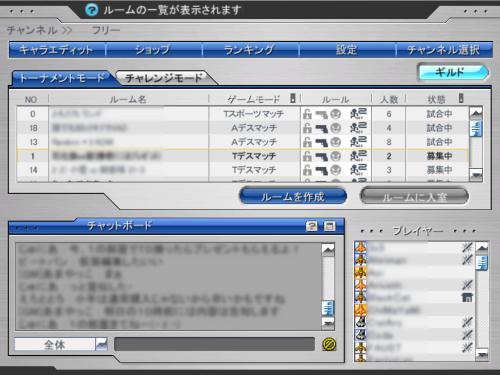 a0005030_1103680.jpg