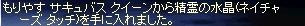 e0029224_07151.jpg