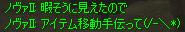 c0017886_11241573.jpg