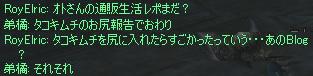 c0017886_1174795.jpg