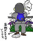a0024488_933145.jpg