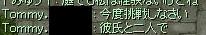 a0038929_2472625.jpg