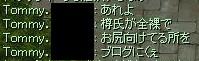 a0038929_2484377.jpg