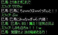c0056384_1144591.jpg