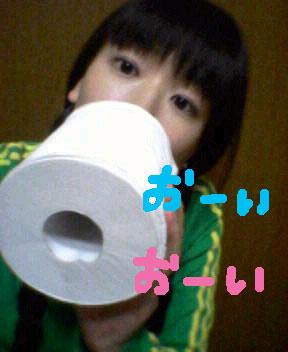 a0065867_0414642.jpg